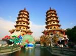 Du lịch Đài Loan Tết Âm Lịch l Cao Hùng - Đài Trung - Đài Bắc - 5 ngày
