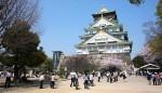 Tour Nhật Bản l Osaka - Kyoto - Nagoya - Núi Phú Sỹ - Tokyo