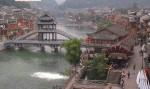 Tour du lịch Trung Quốc l Phượng Hoàng Cổ Trấn - Trương Gia Giới 6 ngày (ĐƯỜNG BAY)