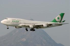 Những quyền lợi bạn được hưởng khi mua vé máy bay đi Mỹ hãng Eva