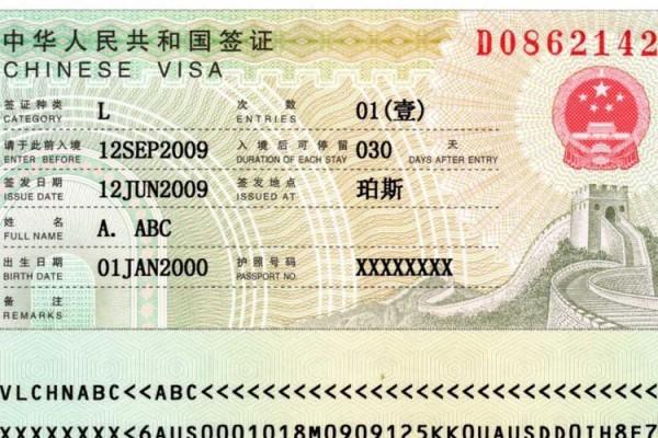 Lý giải về những thông tin được thể hiện trên visa Trung Quốc