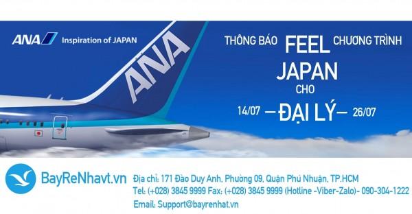 [Thông báo] ANA, All Nippon Airways triển khai ưu đãi chương trình