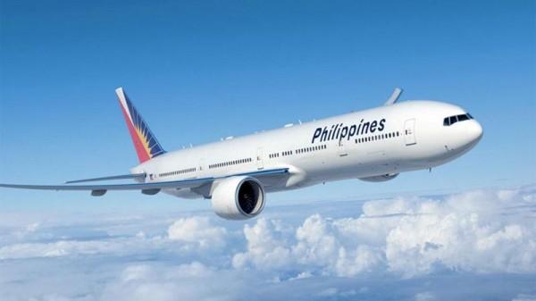 Tham khảo hướng dẫn hoàn đổi vé máy bay Philippine Airlines