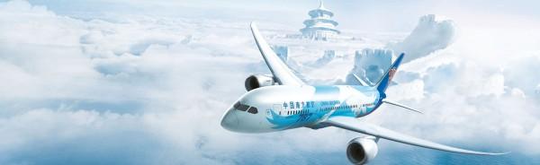 Đặt vé  Bambo Airway - VNA Bằng với GIÁ GỐC HÃNG